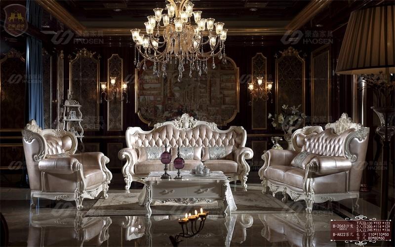日常使用中高档沙发保养三大技巧
