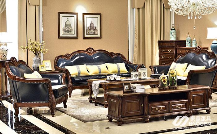 带你了解美式客厅胡桃木沙发的选购技巧