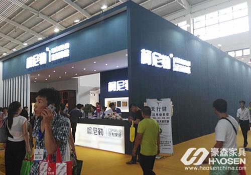 2017第六届中国沈阳国际家博会