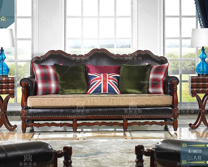 简美风格客厅全实木真皮三人位沙发