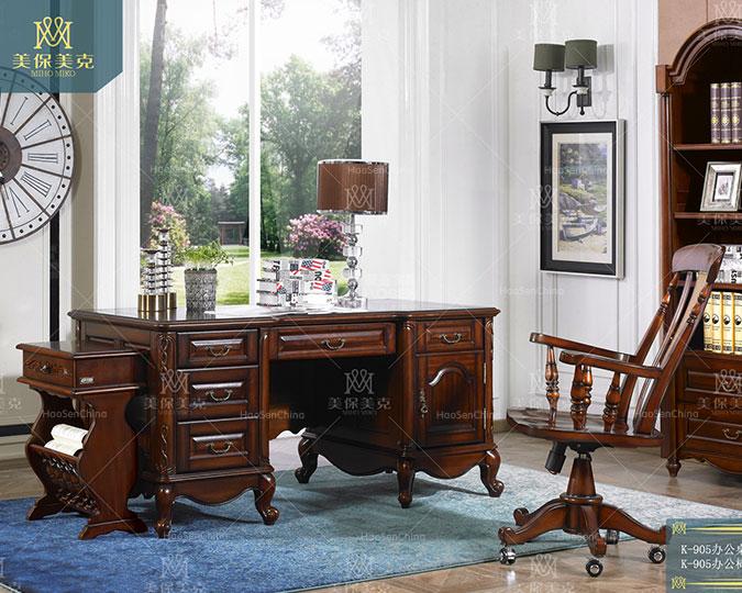 小户型美式简美风格书房实木书桌