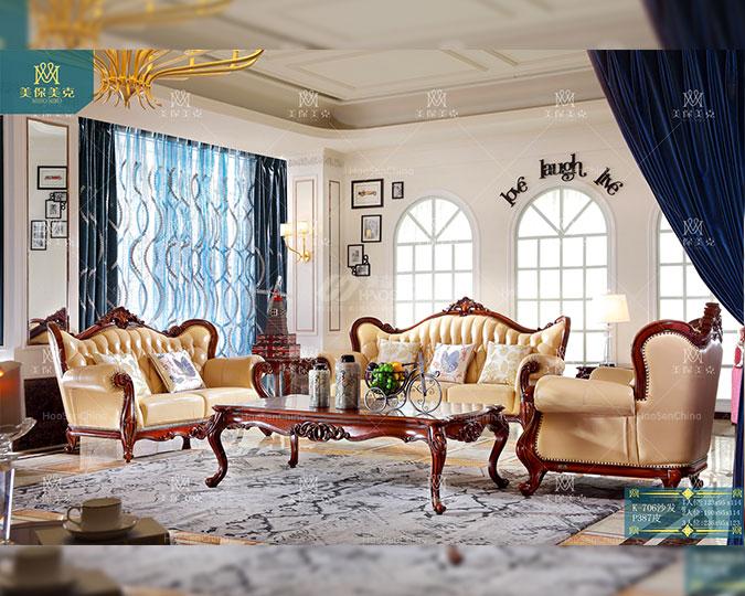 小户型美式真皮实木客厅三人沙发