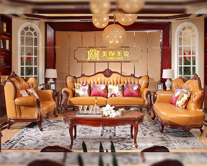 中小户型简美客厅实木真皮三人沙发