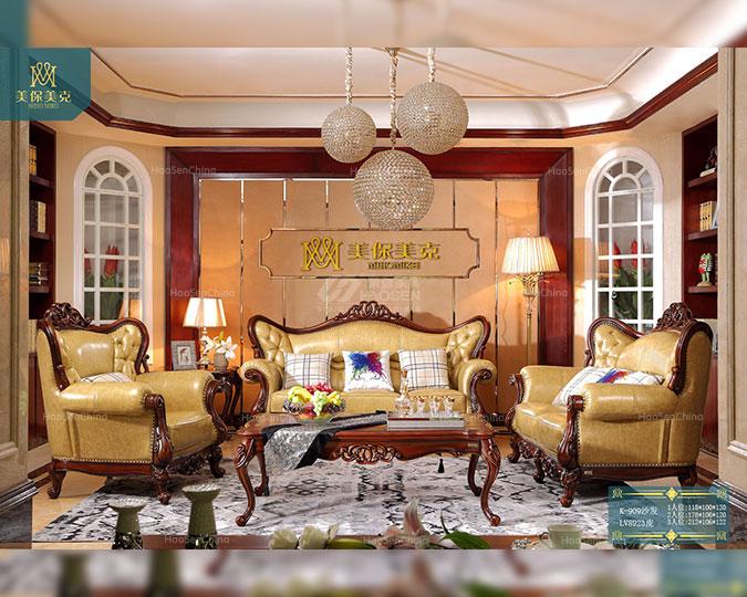 进口桃花芯木美式真皮实木双人沙发