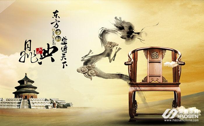 """""""传承创新,走进大众"""",首届红木家具设计大赛即将举办"""