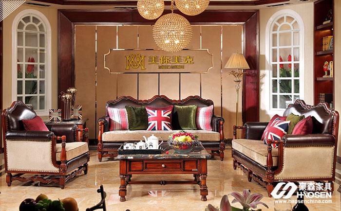 小户型沙发设计要怎样才好
