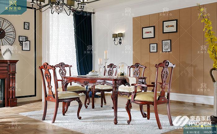 美式乡村实木餐桌尺寸有哪些?美式乡村实木餐桌尺寸介绍